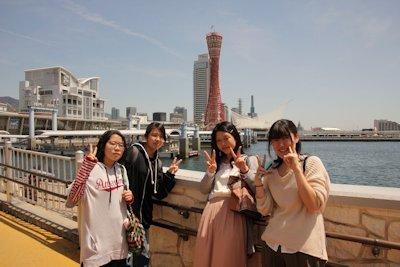 10組神戸散策