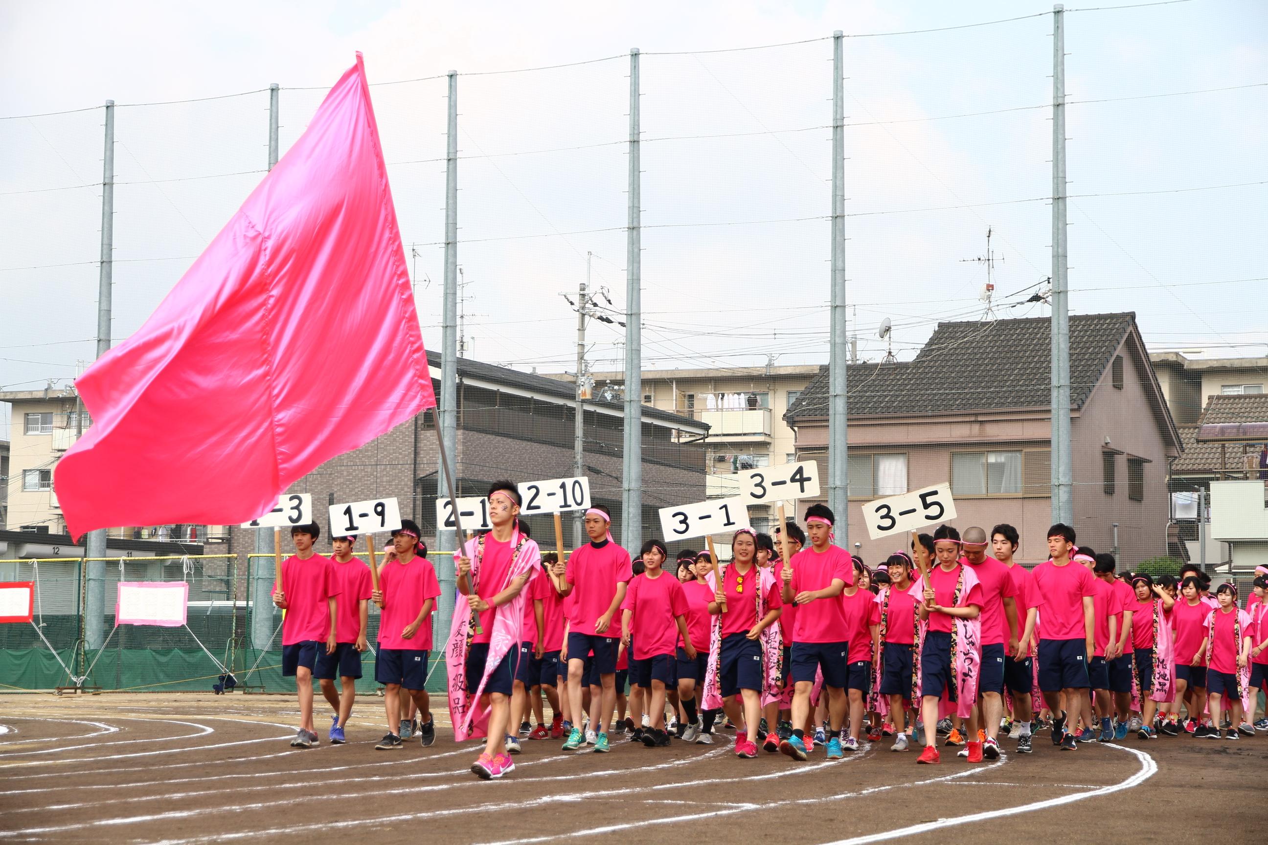 ピンク団入場