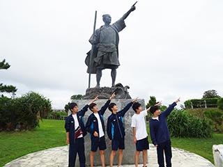 尚円王の銅像です