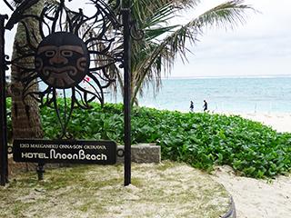 ホテルのビーチでレクが始まります