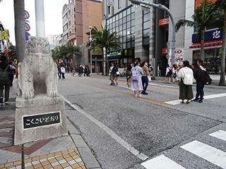 国際通りは歩行者天国になっていました