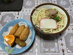 沖縄料理をたくさんごちそうになりました